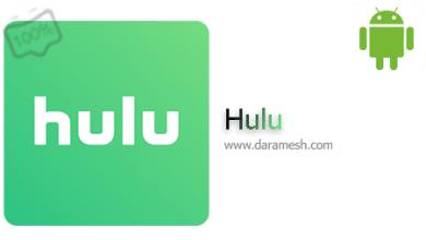 Photo of دانلود Hulu 3.57.1.307460 برنامه مشاهده فیلم و سریال اندروید