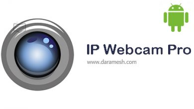 Photo of دانلود IP Webcam Pro 1.14.29.734 برای اندروید