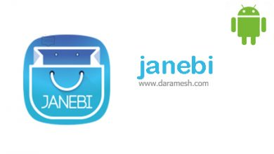 Photo of دانلود Janebi 2.5 برای اندروید