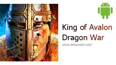 Photo of دانلود بازی جنگ اژدها اندروید _ King of Avalon : Dragon Warfare 7.3.0