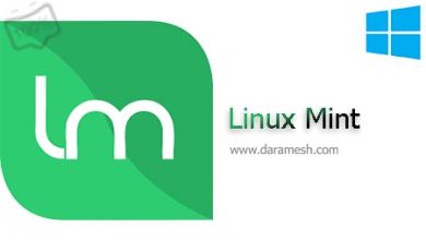 Photo of Linux Mint 19.2 سیستم عامل لینوکس مینت