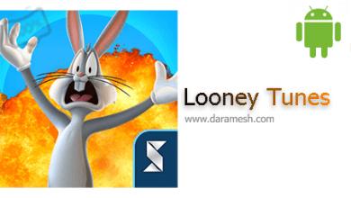 Photo of دانلود Looney Tunes 15.1.1 بازی آرکید لونی تیونز اندروید