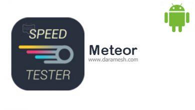 Photo of دانلود Meteor – App Speed Test 1.4.0-13 برای اندروید