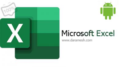 Photo of دانلود Microsoft Excel Preview 16.0.11929.20198 مایکروسافت اکسل اندروید