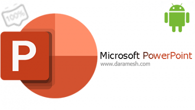 Photo of دانلود Microsoft PowerPoint Preview 16.0.11929.20198 مایکروسافت پاورپوینت اندروید