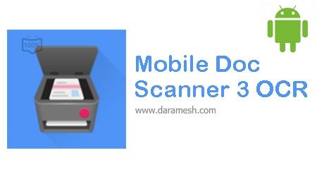 Mobile-Doc-Scanner-3-OCR