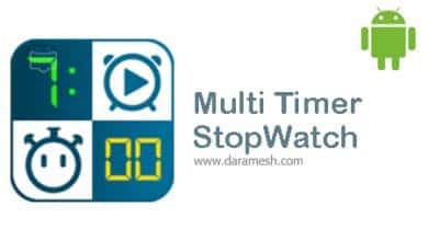 Photo of دانلود Multi Timer StopWatch Premium 2.6.0 برای اندروید