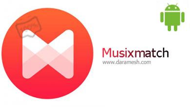 Photo of دانلود musixmatch music & lyrics 7.4.3 – موزیک پلیر با نمایش متن آهنگ اندروید