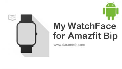 Photo of دانلود My WatchFace for Amazfit Bip 3.1.5 برای اندروید
