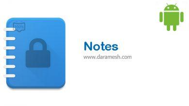 Photo of دانلود Jacob Ras Notes 8.6.10 برای دانلود