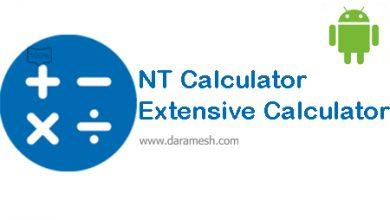 Photo of دانلود NT Calculator – Extensive Calculator Pro 3.3.6 برای دانلود