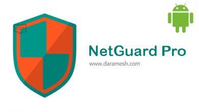 Photo of دانلود NetGuard Pro 2.261 برای اندروید