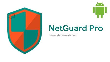 NetGuard-Pro