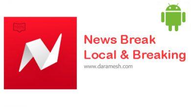 Photo of دانلود News Break: Local & Breaking 5.4.1  برای دانلود