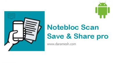 Photo of دانلود Notebloc – Scan, Save & Share Pro 3.9.0 برای اندروید