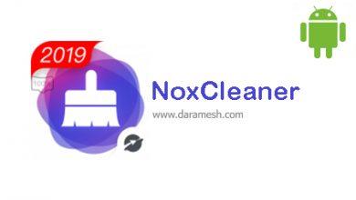 Photo of دانلود NoxCleaner – Phone Cleaner, Booster, Optimizer VIP 2.3.3 برای اندروید