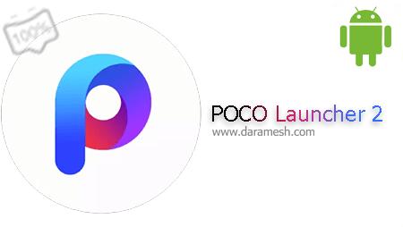 POCO Launcher 2