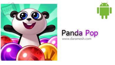 Photo of دانلود Panda Pop 8.1.006 بازی پازلی پاندا پاپ اندروید