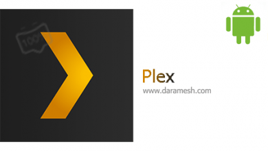 Photo of دانلود Plex for Android 7.19.2.11785 نرم افزار پخش رسانه اندروید