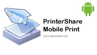 Photo of دانلود PrinterShare – Mobile Print Premium 11.23.5  برای دانلود