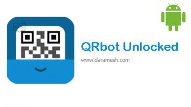 Photo of دانلود QRbot Full 2.3.1 برای اندروید