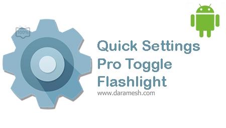 Quick-Settings-Pro-Toggle-Flashlight
