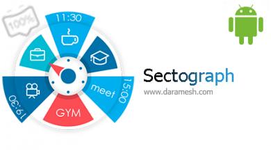 Photo of دانلود Sectograph. Planner & Time manager on clock widget v5.11.10 نرم افزار مدیریت زمان اندروید