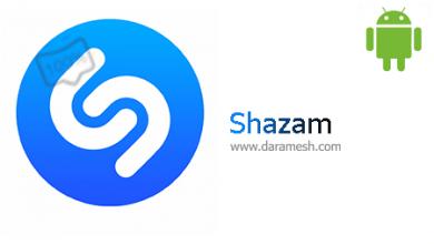 Photo of دانلود Shazam 9.42.0-190729 – یافتن خواننده موزیک اندروید + مود + رایگان