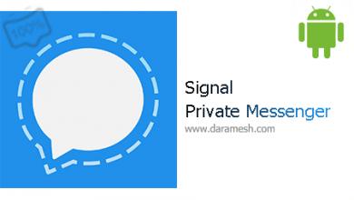 Photo of دانلود برنامه سیگنال Signal Private Messenger 4.46.0 مسنجر امن اندروید