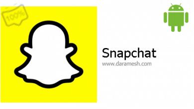 Photo of دانلود Snapchat 10.66.3.0 برنامه اسنپ چت تصویری اندروید