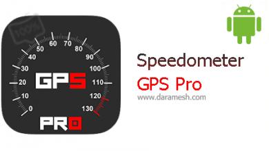 Photo of دانلود Speedometer GPS Pro 3.7.67 – برنامه سرعت سنج برای اندروید