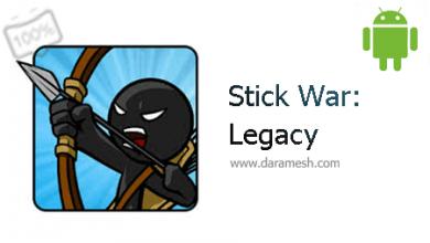 Photo of دانلود Stick War: Legacy 1.11.71 بازی جنگ استیکمن ها برای اندروید