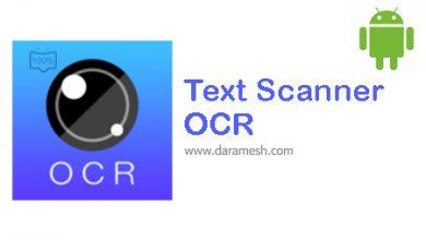 Photo of دانلود Text Scanner [OCR] Premium 5.6.1 برای دانلود