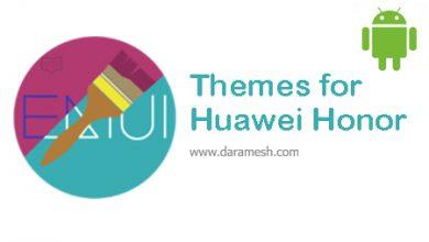 Photo of دانلود Themes for Huawei & Honor 15.1 برای اندروید