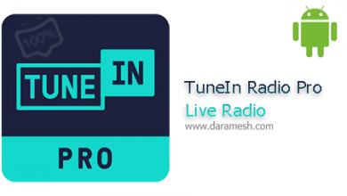 Photo of دانلود TuneIn Radio Pro 22.6 – برنامه رادیوی اینترنتی اندروید