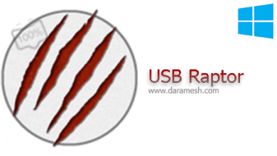 Photo of USB Raptor 0.15.78.959 قفل و باز کردن سیستم توسط USB فلش