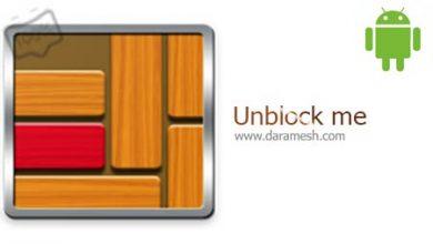 Photo of دانلود بازی Unblock Me 1.6.1.2 برای اندروید