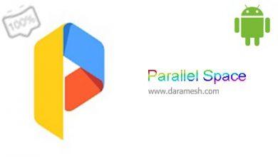 Photo of 4.0.8806 Parallel Space-حسابهای چندگانه برای اندروید