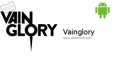 Photo of دانلود وین گلوری Vainglory 4.6.0 بازی خودستایی اندروید