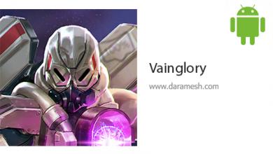 Photo of دانلود آپدیت بازی اکشن فوق العاده زیبا و پرطرفدار خودستایی اندروید + دیتا _ Vainglory 4.13.1