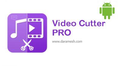 Photo of دانلود Video Cutter – Music Cutter, Ringtone maker Pro 1.1.6 برای اندروید
