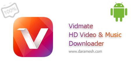 Vidmate - HD Video & Music Downloader v4.2005
