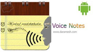 Photo of Voice-Notes-No-Ads-3.66 برای اندروید