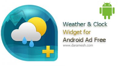 Photo of دانلود Weather & Clock Widget Ad Free 4.1.0.9 – برنامه هواشناسی اندروید