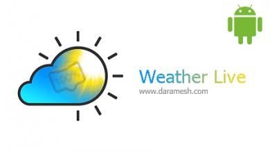 Photo of دانلود Weather Live 6.23 – زیباترین برنامه پیش بینی هوا برای اندروید