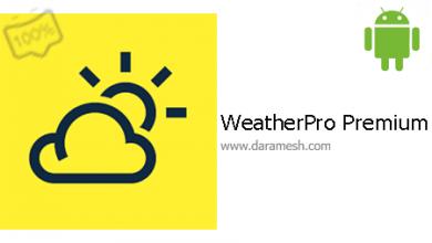 Photo of دانلود WeatherPro Premium 5.2.1 بهترین برنامه هواشناسی اندروید