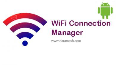Photo of دانلود WiFi Connection Manager 1.6.5.14 برای اندروید