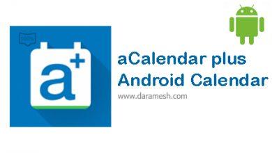 Photo of دانلود aCalendar+ Android Calendar 2.2.3 B-2002008 برای دانلود