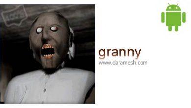 Photo of دانلود بازی1.7.3 granny برای اندروید