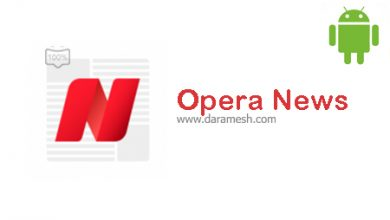 Photo of دانلود Opera News 6.7.2254.141718 برای اندروید